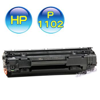 HP HP CE285A副廠碳粉(CE285A)