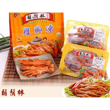 鬍鬚林優惠組 原味雞腳凍600g+辣味雞腳凍600g+雞翅凍250g+老滷豆干(各一盒)
