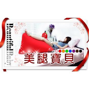 椅的世界 美腿寶貝舒壓美腿枕(紅)