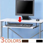 《Homelike》簡約鍵盤架(三色可選)(純白色)