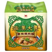 《統一》滿漢大餐蔥燒豬肉麵(193gx3包/組)