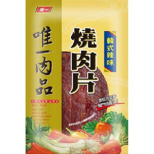 唯一 韓式辣味燒肉片(125g/包)