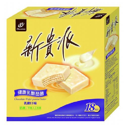 《宏亞》77新貴派(乳酸) 18入(234g/盒)