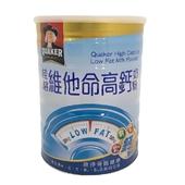 《桂格》高鈣維他命低脂奶粉(825g/罐)