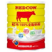 《紅Red's》全脂牛奶粉2.3kg/罐 $529