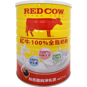 《Red Cow 紅牛》全脂奶粉2.3kg/罐 $529