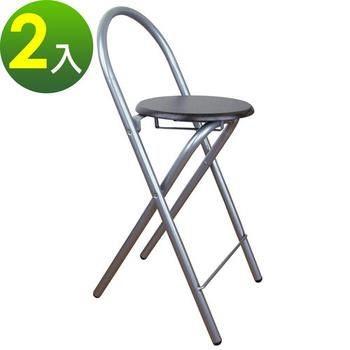 頂堅 鋼管高背(木製椅座)折疊-吧台椅/折疊椅(二色可選)-2入/組(深胡桃木色)