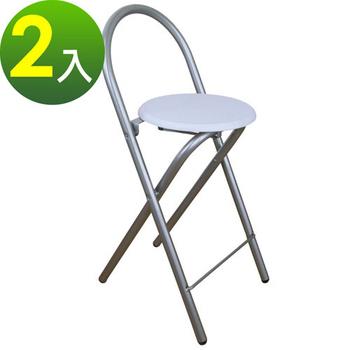 頂堅 鋼管高背(木製椅座)折疊-吧台椅/折疊椅(二色可選)-2入/組(素雅白色)