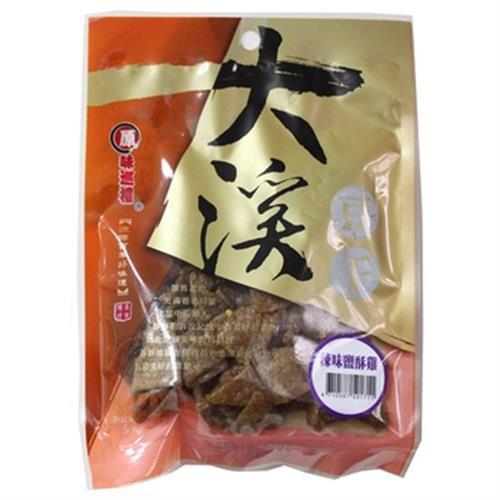 原味巡禮 大溪豆干-辣味鹹酥雞(160g/包)