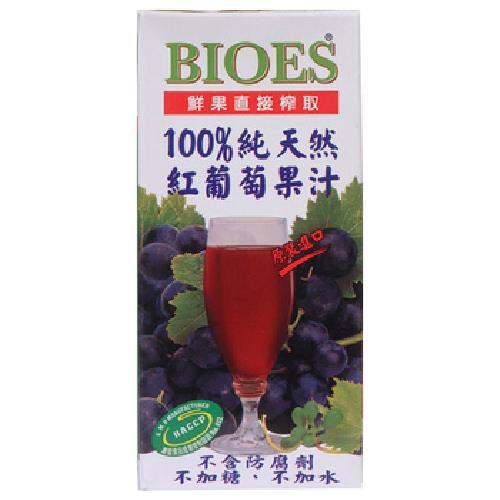 囍瑞 BIOES100%純天然紅葡萄果汁(1000ml/包)
