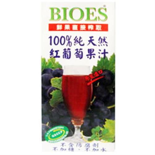 囍瑞 BIOES100%純天然紅葡萄果汁(200ml*6包/組)