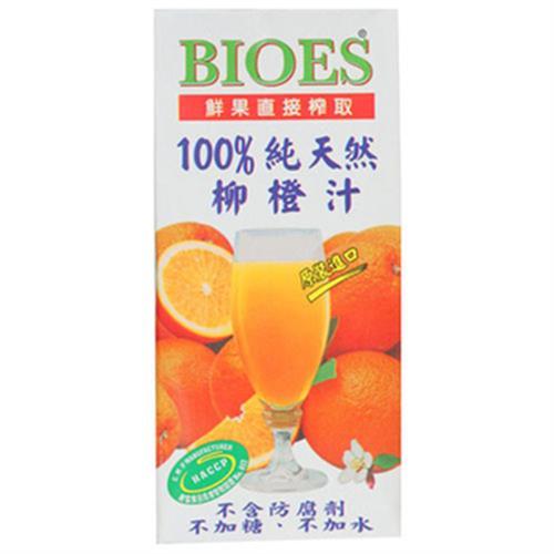 囍瑞 BIOES100%純天然柳橙汁(200ml*6包/組)