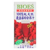 《囍瑞》BIOES100%純天然覆盆莓綜合果汁(1000ml/包)