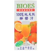 《囍瑞》BIOES100%純天然柳橙汁(1000ml/包)