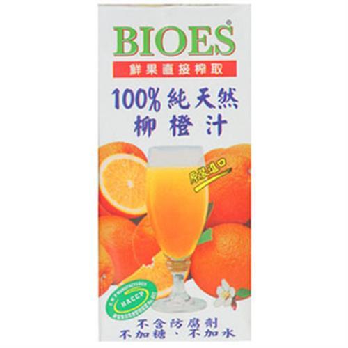 囍瑞 BIOES100%純天然柳橙汁(1000ml/包)