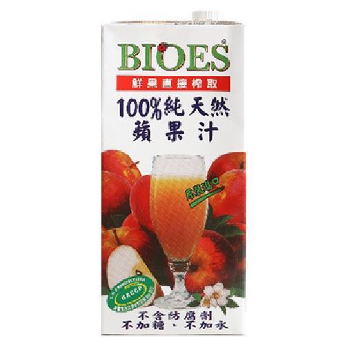 囍瑞 BIOES100%純天然蘋果汁(1000ml/包)