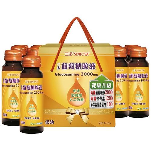 《三多》天然葡萄糖胺液禮盒組(50ml*16入/盒)