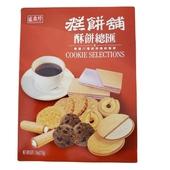 《盛香珍》糕餅舖 酥餅總匯(210g/盒)