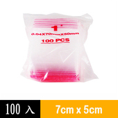 《橘之屋》1號夾鏈袋(50*70*0.04mm*100入)