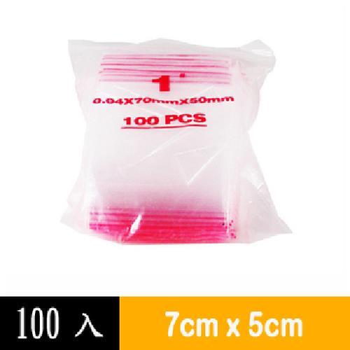 橘之屋 1號夾鏈袋(50*70*0.04mm*100入)