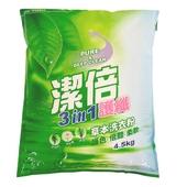 《潔倍》護纖草本洗衣粉-一般性(4.5kg/包)