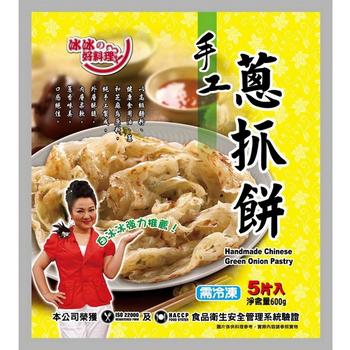 冰冰 好料理-手工蔥抓餅 5片/包(600g/包)