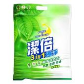 《潔倍》極淨草本洗衣粉-一般性(4.5kg/包)