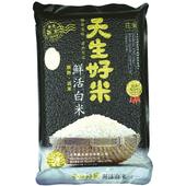 《天生好米》鮮活白米1.5kg/包 $109