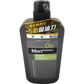 《曼秀雷敦》活炭深層沐浴乳(650ml)