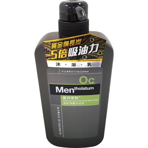 曼秀雷敦 活炭深層沐浴乳(650ml)