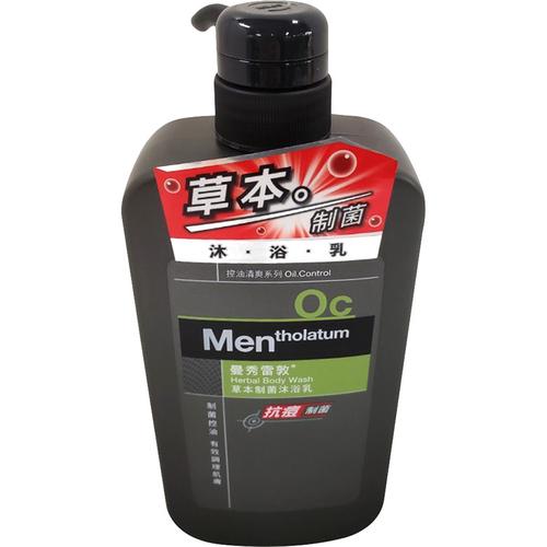 曼秀雷敦 草本制菌沐浴乳(650ml)