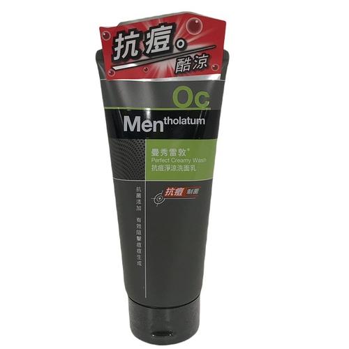 《曼秀雷敦》淨涼洗面乳(100g)