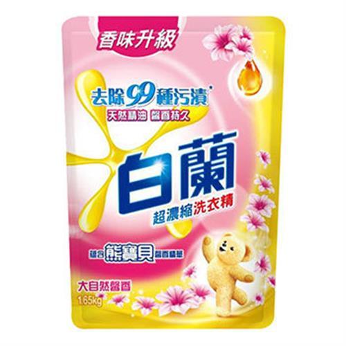 白蘭 含熊寶貝馨香精華洗衣精 補充包(1.65kg/包)