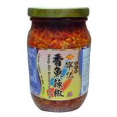 《寧記》香魚辣椒(450g/罐)