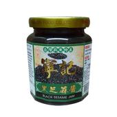 《寧記》黑芝麻醬(280g/瓶)