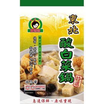 蕾媽媽 東北酸白菜鍋(1000g/包)