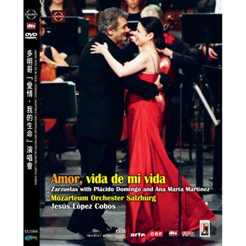 EuroArts 多明哥「愛情,我的生命」演唱會 DVD