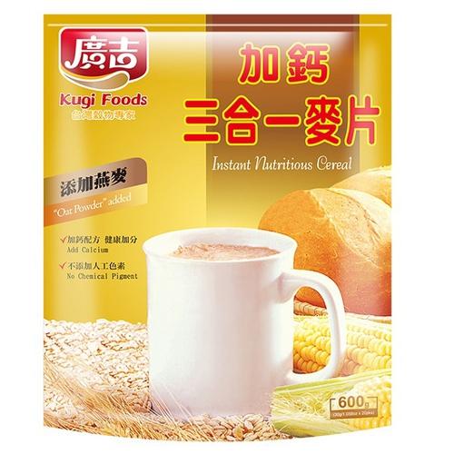《廣吉》加鈣三合一麥片(30g*20包/袋)