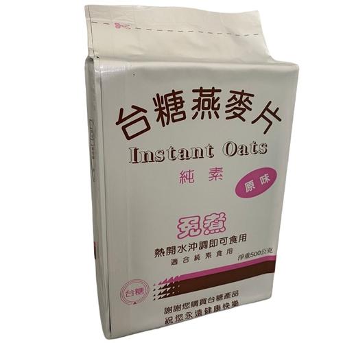 台糖 燕麥片(500g/包)