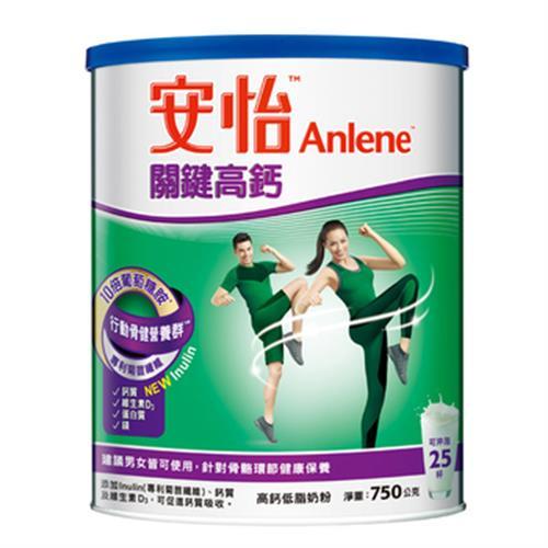 安怡 關鍵高鈣奶粉(750g/罐)