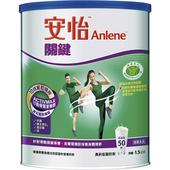 《安怡》關鍵高鈣奶粉(1.5kg/罐)