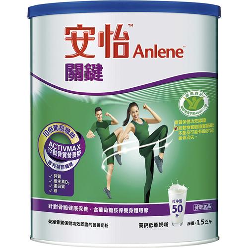 安怡 關鍵高鈣奶粉(1.5kg/罐)