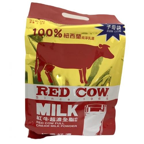 《Red Cow 紅牛》全脂奶粉(2kg/袋)