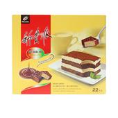 《宏亞》77新貴派提拉米蘇22入(206g/盒)