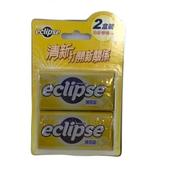 《Eclipse 易口舒》無糖薄荷錠-沁新檸檬(31g*2盒/組)