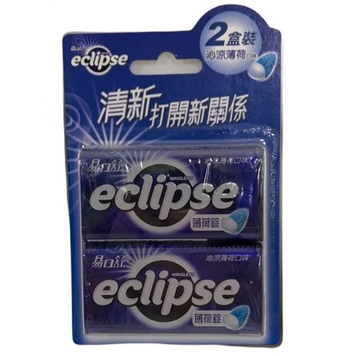 Eclipse 易口舒無糖薄荷錠-沁涼薄荷(31g*2盒/組)
