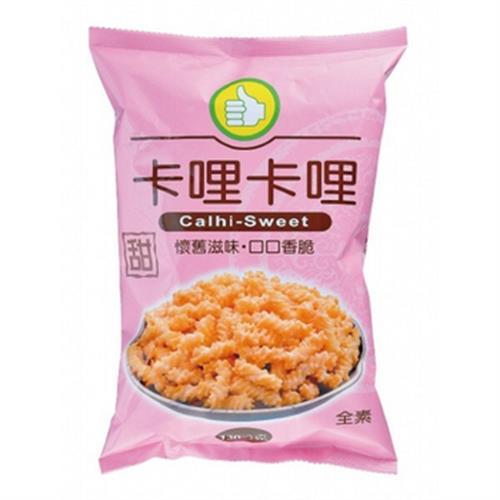 FP 卡哩卡哩-甜(130g/包)