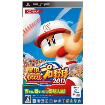 實況野球 2011-PSP亞洲日文版