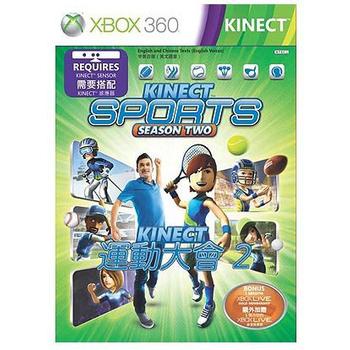 運動大會2(Kinect專用)-Xbox360中文版