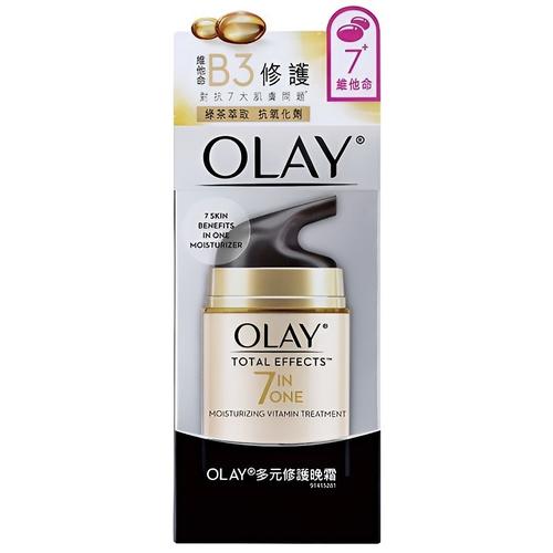 OLAY 歐蕾多元修護晚霜(50g/瓶)